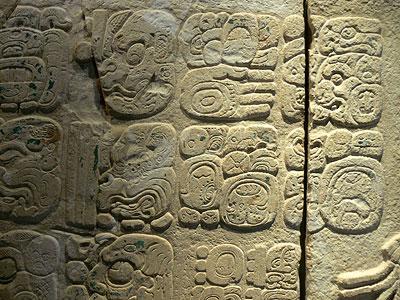 Glyphen aus Palenque - nur wenige sind so gut erhalten.