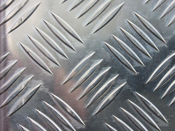 Aluminium ist heute das am meisten verarbeitete Metall nach Eisen.