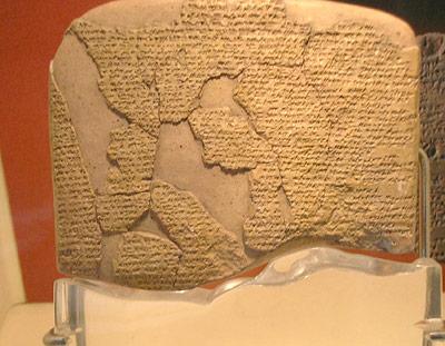 Fragment einer Keilschrifttafel mit dem Friedensvertrag zwischen Ramses II. und Hattušili II.