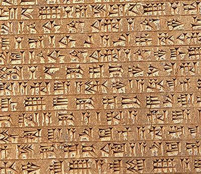 Keilschrifttafel bei Persepolis.