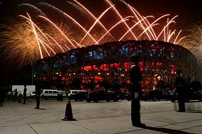 Feuerwerk als Finale der olympischen Eröffnungsfeier