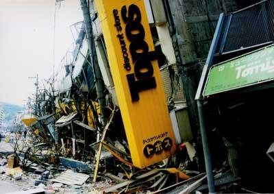 Schäden nach dem Erdbeben in Kobe 1995