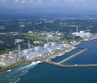 Kernkraftwerk Fukushima 1 (Daiichi) vor der Katastrophe
