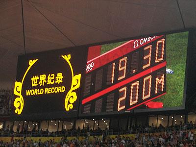 Usain Bolts Weltrekord im 200-Meter-Lauf in Peking 2008