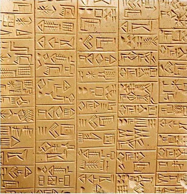 Das Sumerische koexistierte in Mesopotamien zunächst mit dem Akkadischen, wurde dann aber ganz verdrängt.