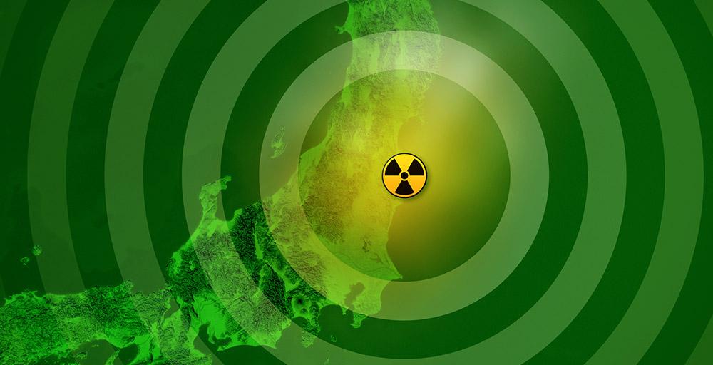 Am 11. März 2011 ereignete sich im japanischen Fukushima das zweitschlimmste Atomunglück der Geschichte – was ist seither geschehen? © Frank Ramspott/ iStock