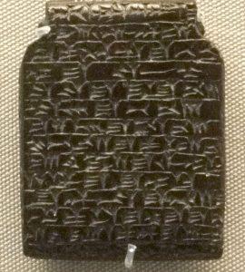 Erra-Amulett
