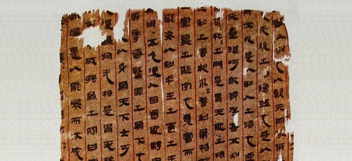 Mawangdui-Manuskript