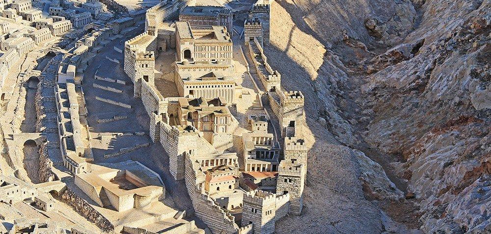 Jerusalem: Pontius Pilatus baute Pilgerstraße
