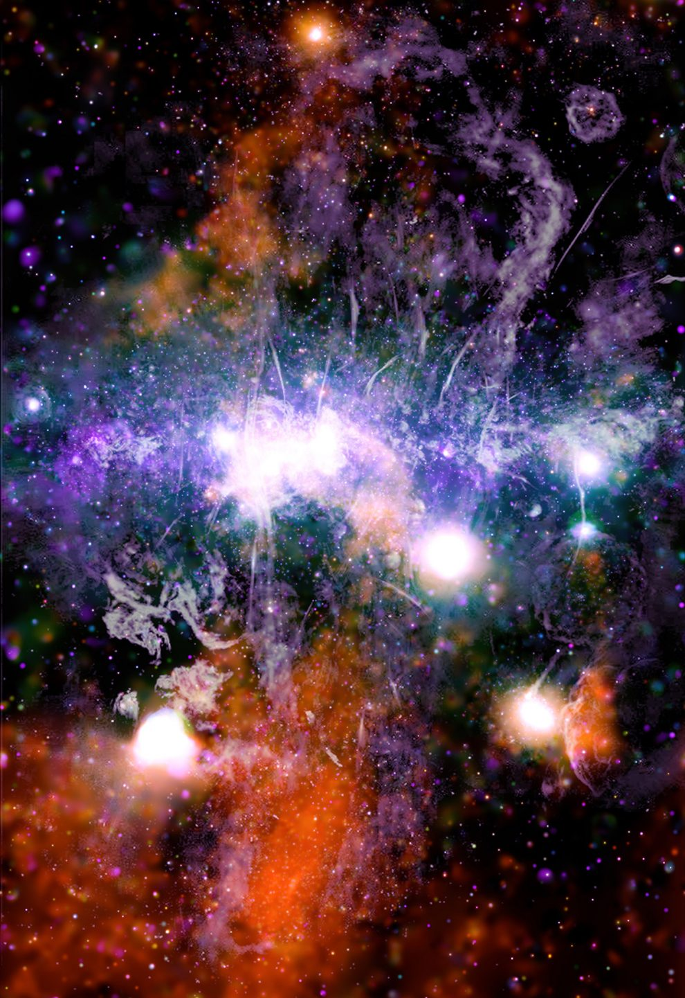 Milchstraßenzentrum