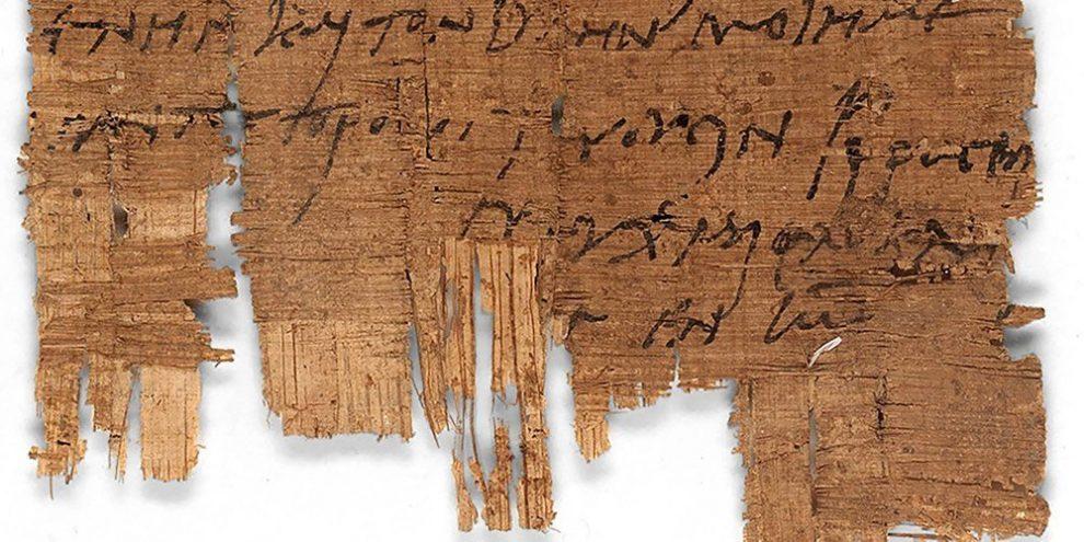Papyrus-Brief