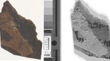 Qumran-Fragment
