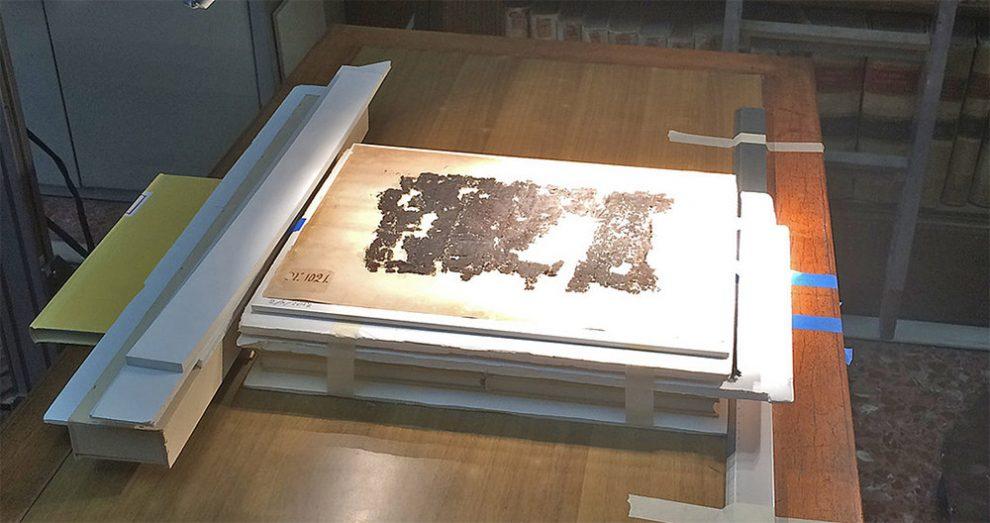 Papyrus-Fragment